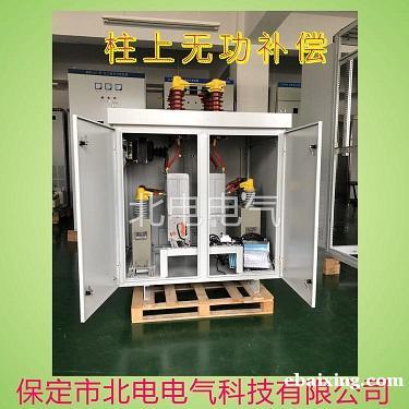 高压柱上无功补偿箱使用安装